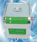 BG-08C ultrasonic cleaning machine,400 W,32 * 30 * 15 cm 14.5 L