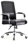 WF-28 Office Staff/ Employee chair