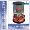 portable convection kerosene heater with high quality-the styles WKH-2310,WKH-2310A,KSP-229D,WHK-3450,S85-A1