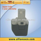 Power Tool 937.111310/937.11131/11131 Battery Replacement for CRAFTSMAN 11020/981862-001