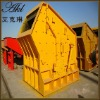 Preofessional impact crusher supplier AKL-I-C