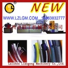 PVC steel wire strengthen hose production line