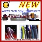 PVC steel wire strengthen hose production line