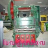 NEW expanded metal machine