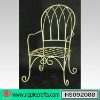 Outdoor Wrought Iron Chair