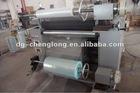 PVC PET Plastic Laminating Machine