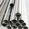 Inconel 725 pipe