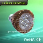E27 5*1W LED High Power