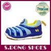New shinny boys sport shoes