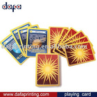 2012 advertising playing cards