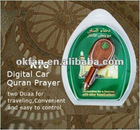 Muslim Digital Car mp3 quran player KF-K76