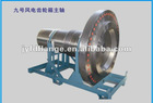 Carbon steel main shaft 5MW