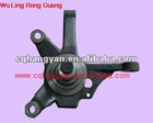 auto steering knuckle for SGMW Wuling Rongguang N300