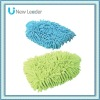 New Leader Double Side Chenille Green And Bule Car Cleaning Product