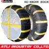 FB Autosock,Textile Snow Chain, Fabric Snow Chains