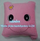 2011 Lovely Pillow