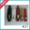 Leather USB Flash Drive Big Factory with Highly Quality