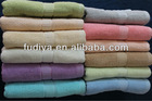 Wholesale Gift Towel 100% Cotton Plain Colors Bath Towel In Stock(12 colors for choose)