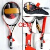 New tennies racket