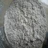 Diatomaceous earth for compound fertilizer