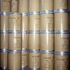 Vitamin B6 HCL(Pyridoxine Hydrochloride)