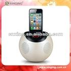 Stereo Digital Speaker for Iphone,