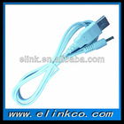 USB to DC 3.5mm Jack Adapter Cable for Multimedia
