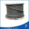ungalvanized steel wire rope 8*19