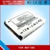 AAA quality phone battery V80 for MOT