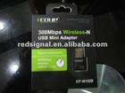 Mini wireless usb adapter