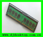 DDR2 Ram For Desktop 1GB Capacity