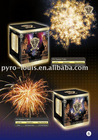 Square Cake Fireworks 6