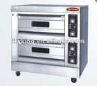 Automatic Gas 2-layer Roaster Machine