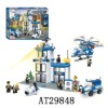 Plastic construction building block creative education toy (460 pcs)