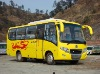 7.3M Dongfeng EQ6732PT tourist bus 31seats