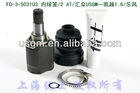 Inner CV Joint for Chevolet Aveo OE NO:FD-3-5031US