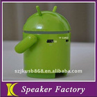 2011 Hot Selling Android Robot Mini Speaker