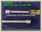 7200K Patented 18w fluorescent tube light T8 with CE&RoHS