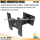 "15"" up and down tv mount , tv mounting (YF-F-03)"