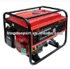 best selling products 2kw gasoline generator set