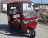 2012 new battery powered tricycle with high quality