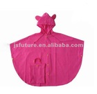 kids lovely pvc rainwear