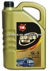 heavy-duty gear oil GL-5 80W90 85W90 90 140