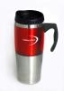 New Travel Mug Cup