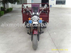 200cc Tricycle/Three wheel Motorcycle
