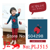 Boy fashion sleepwear J2
