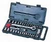 BN-BT40B 40PCS socket set,hand tools,adapter,ratchet tools