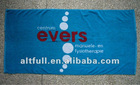 100% Cotton Plain Dyed Beach Towel