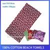 100% cotton velour reactive printed beach towel
