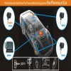 Tire pressure monitoring system TM-507+SF